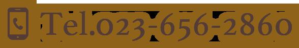 山形県天童市にある、美味しい果物を栽培・生産しているフルーツ果乃蔵の電話番号